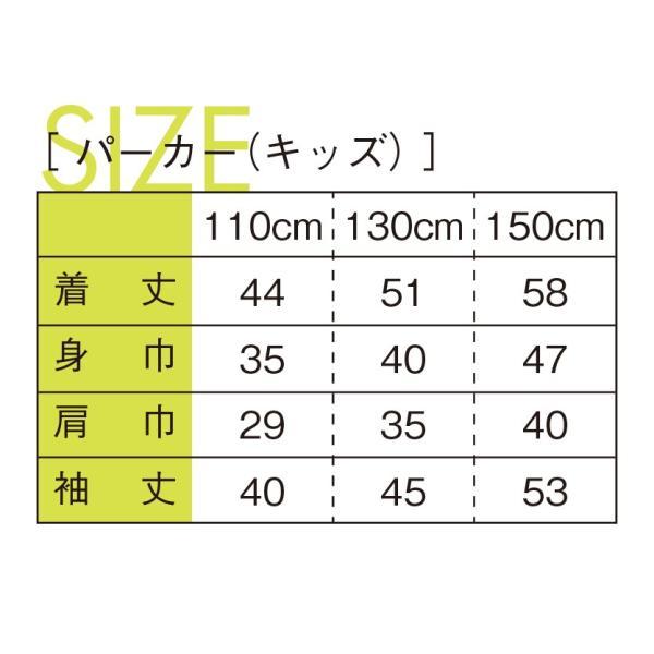 こごめパーカー 白 裏起毛 kiru-sansai 04