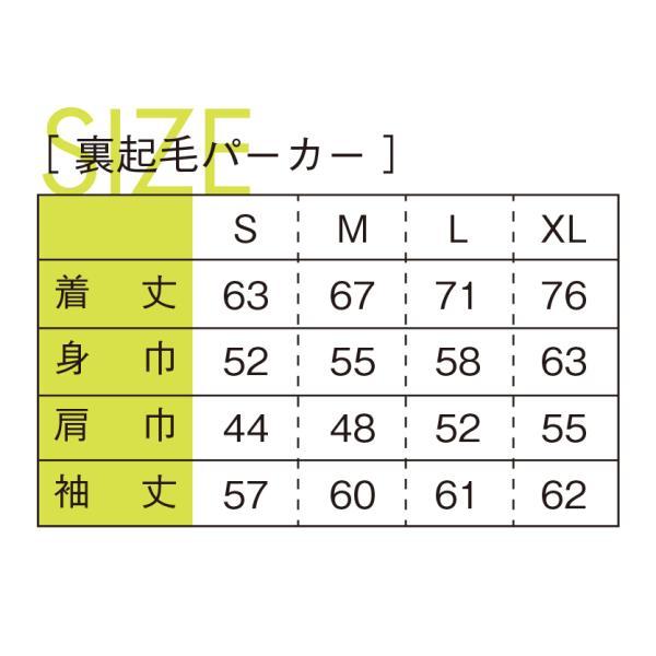 こごめパーカー 緑 裏起毛|kiru-sansai|03