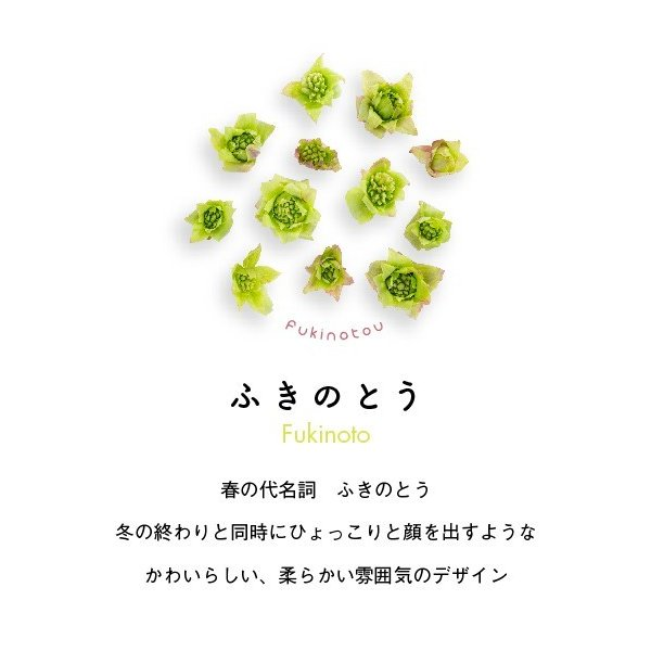 ふきのとうパーカー オートミール|kiru-sansai|02