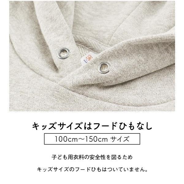 ふきのとうパーカー オートミール|kiru-sansai|05