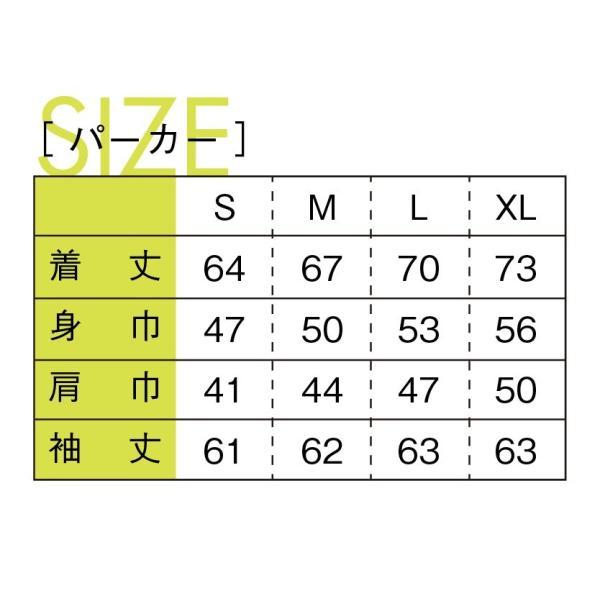 ふきのとうパーカー ブラック|kiru-sansai|06