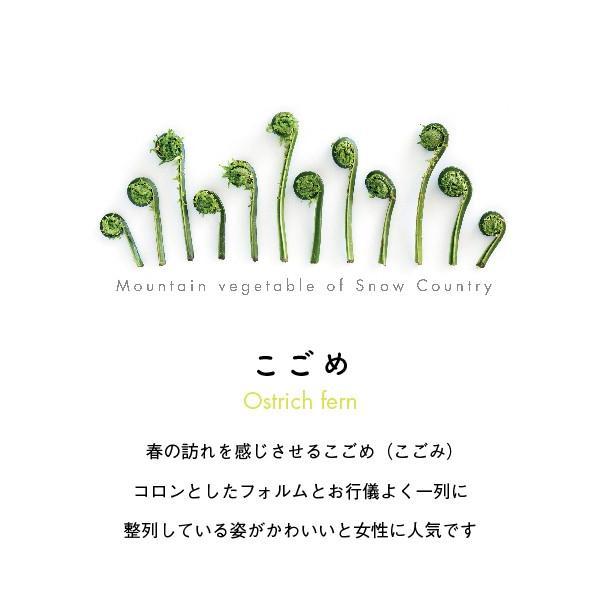 こごめトレーナー グレー kiru-sansai 02