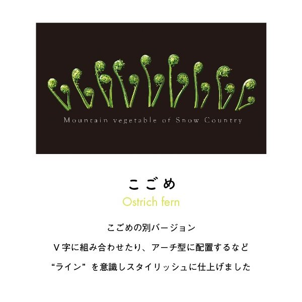 こごめトレーナー 黒|kiru-sansai|02