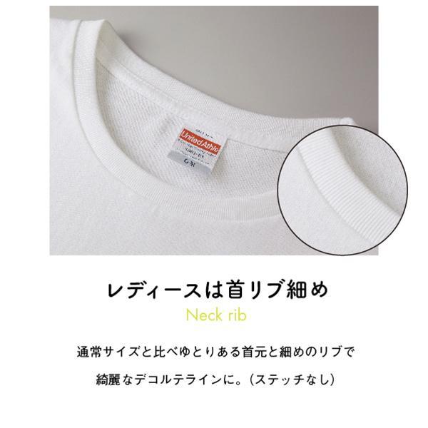 山菜図鑑Tシャツ 白 kiru-sansai 04