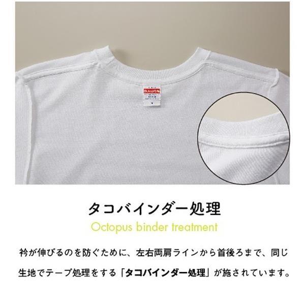 山菜図鑑Tシャツ 白 kiru-sansai 05