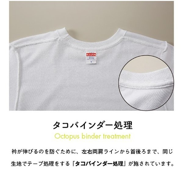 ふきのとうTシャツ 白|kiru-sansai|05