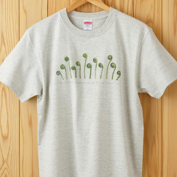 こごめTシャツ オートミール|kiru-sansai