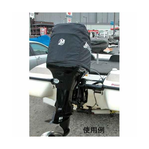 エンジンカバー【OptiMax:75〜125hp用】 【あすつく対応】 105635|kisaka-direct|02