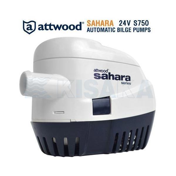 オートマチック ビルジポンプ 24V 750GPH attwood 4508 sahara 545079 【あすつく対応】|kisaka-direct