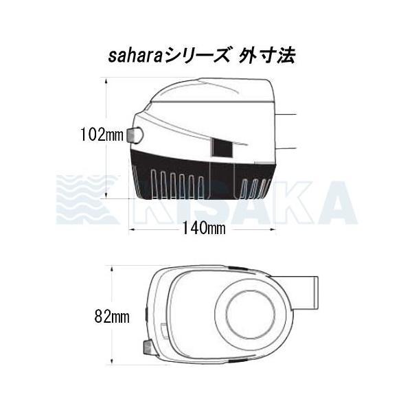 オートマチック ビルジポンプ 24V 750GPH attwood 4508 sahara 545079 【あすつく対応】|kisaka-direct|02