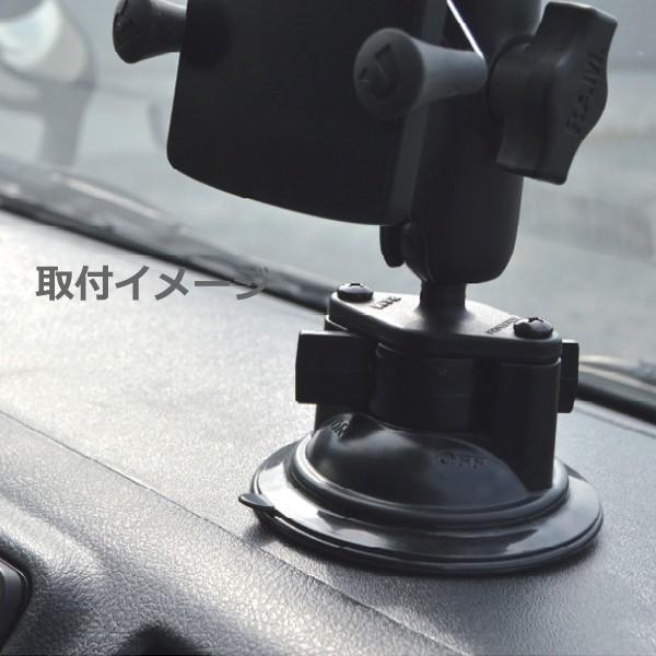ラムマウント RAMマウント RAP-350-35BU サクションカップベース用補助プレート|kisaka-direct|03