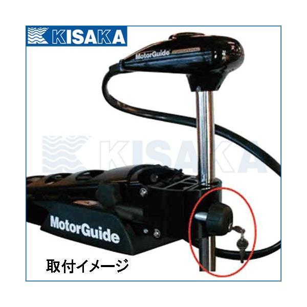 トローリングモーターロック モーターガイド 3/8インチノブネジ用 771021 【あすつく対応】|kisaka-direct|03