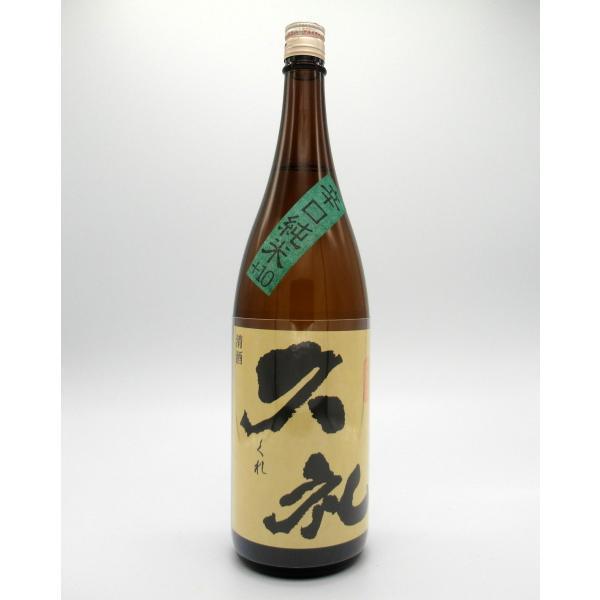 日本酒 久礼 (くれ) 辛口純米 1800ml 西岡酒造 高知県 ポイント消化 おすすめ|kisaki-syuka