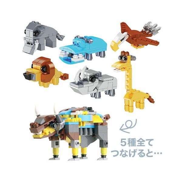 タマゴブロックアニマルズ (12個)-C2N1{ イースター 景品 おもちゃ 子供会 お祭り }