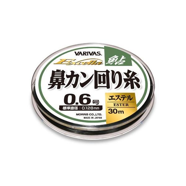 モーリス VARIVAS エクセラ鮎 鼻カン回り糸 エステル 30m 1.0号