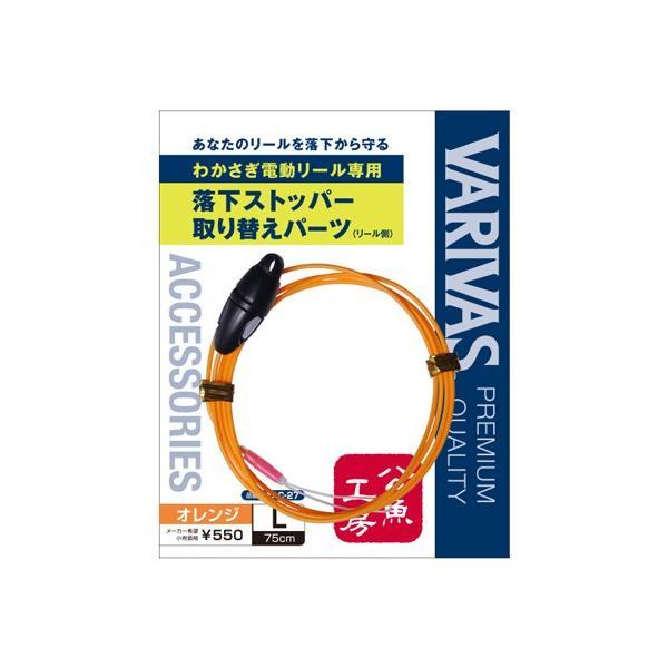 モーリス(MORRIS) VARIVAS 公魚工房 電動リール専用 落下ストッパー 取り替えパーツ VAAC-27 パープル L