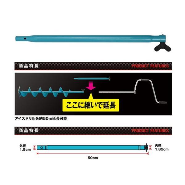 プロックス(PROX) PX901EA50 アイスドリル延長アダプター 50cm スカイブルー