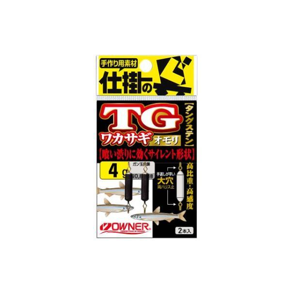 オーナー(OWNER) 82518 TGワカサギオモリ 4g 5枚セット
