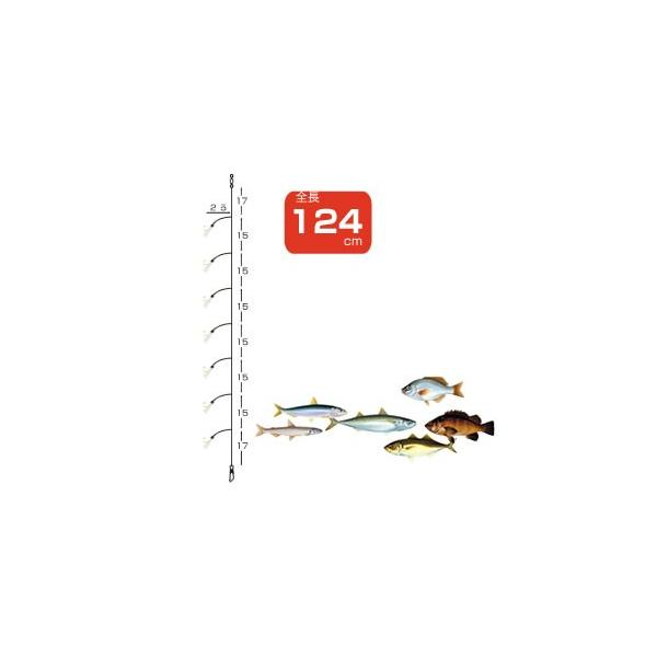オーナー(OWNER) R-3471 ショートハイパーパニック7 2号-0.4 5枚セット