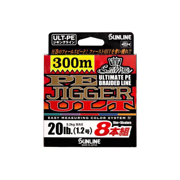 サンライン(SUNLINE) ソルティメイト PEジガーULT 8本組 300m 60LB