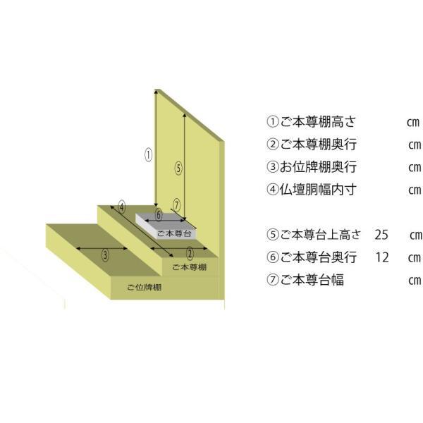 リスン【206】タモ 16号|kishineen|04
