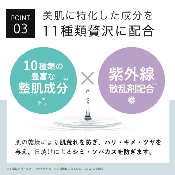 クリーム 安定型 ハイドロキノン 5%配合 ハイドロ クリーム SHQ-5 10g 日本製 メール便送料無料 kisocare 07