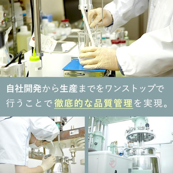 クリーム 純ハイドロキノン 8% 配合 クリーム キソ ハイドロクリームPHQ-8 20g hydroquinone 日本製 送料無料|kisocare|11