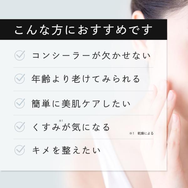 クリーム 純ハイドロキノン 8% 配合 クリーム キソ ハイドロクリームPHQ-8 20g hydroquinone 日本製 送料無料|kisocare|04