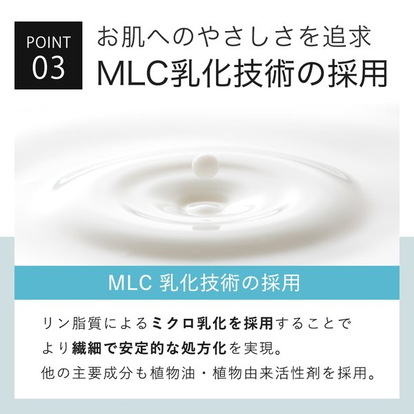 クリーム 純ハイドロキノン 8% 配合 クリーム キソ ハイドロクリームPHQ-8 20g hydroquinone 日本製 送料無料|kisocare|07
