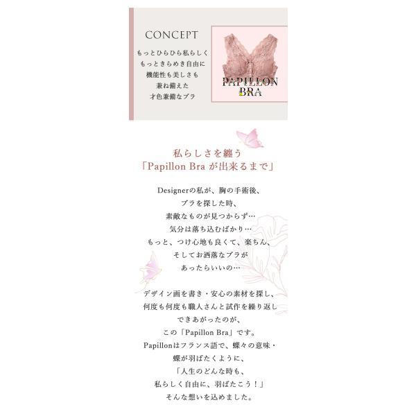 レースブラ 日本製 ブラジャー ノンワイヤー フロントホック ソフトブラ 乳がん しめつけない つけ心地  ブラ 全摘 手術 スナップボタン 前開き|kissmylife|03