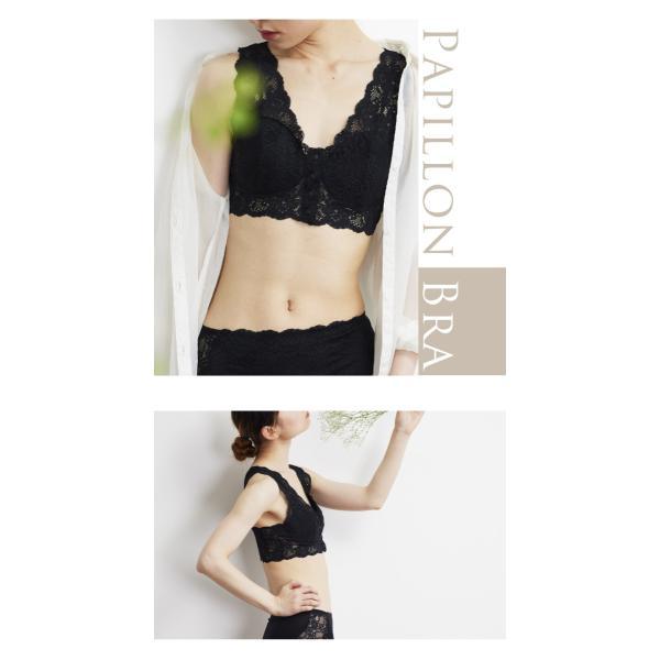 レースブラ 日本製 ブラジャー ノンワイヤー フロントホック ソフトブラ 乳がん しめつけない つけ心地  ブラ 全摘 手術 スナップボタン 前開き|kissmylife|05