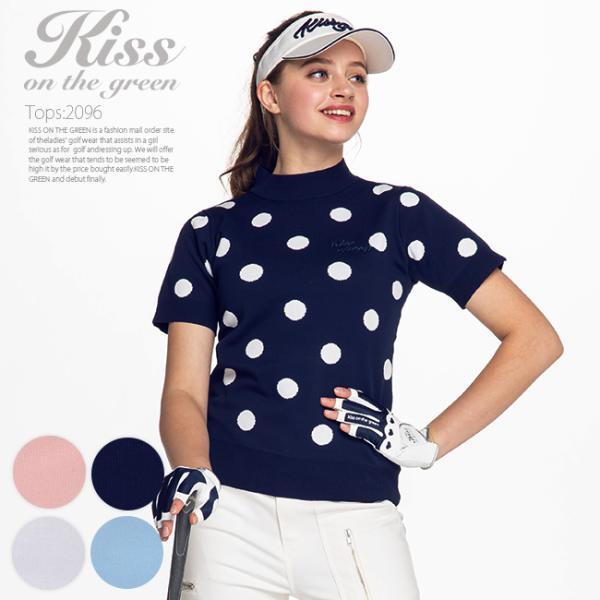 ゴルフウェアレディースゴルフニット半袖セーター/ドット柄ハイネック半袖軽量ニット/着心地軽やかなニット素材/ゴルフウェアレディー