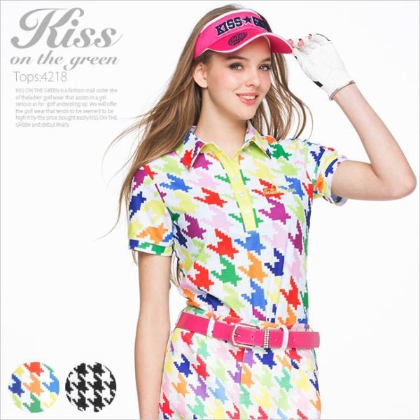 ゴルフ女子★2015年 新作 愛されゴルフウェアはコレ!レディのトレンドコーデ紹介 (ポロシャツ)