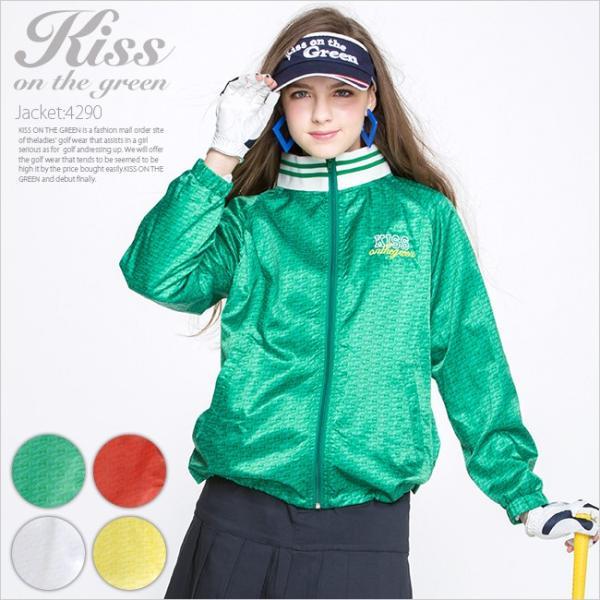 ジップアップロゴ柄ナイロンブルゾン/ゴルフ ウェア レディース 女性用【緑】|kissonthegreen