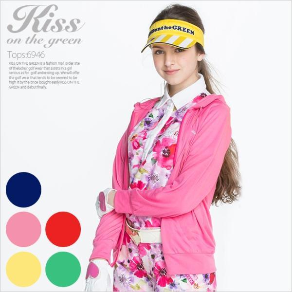 薄手カラーパーカー/ゴルフ ウェア レディース 女性用|kissonthegreen