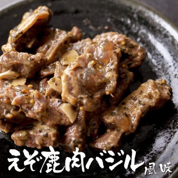 えぞ鹿肉バジル風味 70g エゾシカのジビエ 蝦夷しかとバジルの絶妙な組み合わせ【バジル風味もみじ肉】貴重な北海道産蝦夷シカ肉【メール便対応】