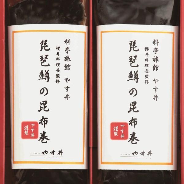 ビワマスの昆布巻きギフトセット 2本入り 琵琶湖産 ギフト 贈り物 びわます 琵琶鱒|kitabiwako|03