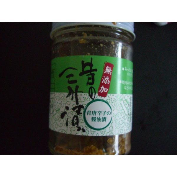 無添加の昔の三升漬(青唐辛子の醤油漬)180g〔E〕☆北港直販|kitachokuhan