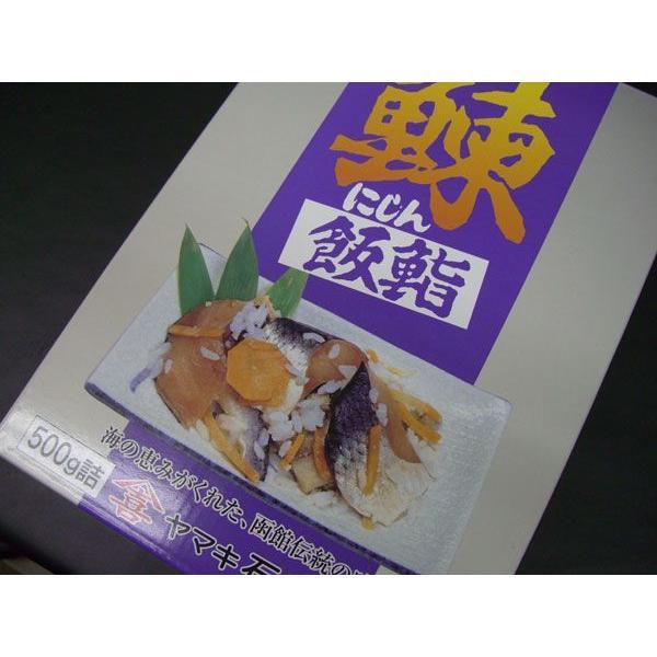 にしん(鰊)飯鮨(飯寿司)500g〔E〕北港直販☆ニシン kitachokuhan 02