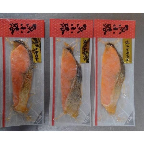 トラウトサーモン切り身3切れセット〔E〕北港直販☆魚・さかな・サカナ・鮭・しゃけ・シャケ