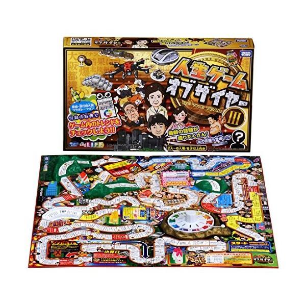 ■ 人生ゲーム オブザイヤーIII : 新品|kitagawa-shoten