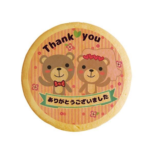 結婚式 イベント お菓子 メッセージクッキーThank you 披露宴 個包装