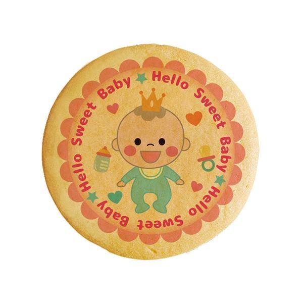 メッセージクッキーHello Sweet Babyおめでとう・ショークッキー