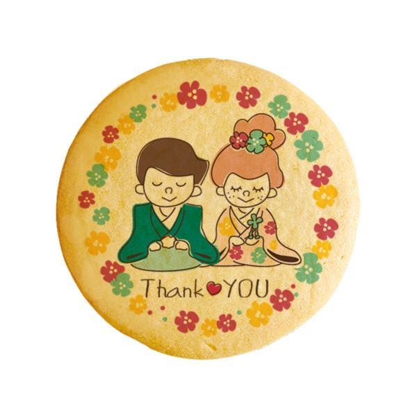 結婚式 イベント お菓子 メッセージクッキーWedding Thankyou和装(Girl&Boy)個包装