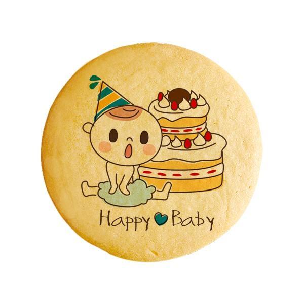 HAPPY BABY-5おめでとうを伝えるメッセージクッキー・ショークッキー