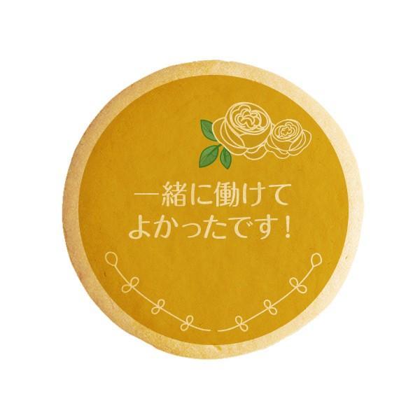 メッセージクッキー【一緒に働けてよかったです!】 薔薇 バラ お礼・プチギフト・ショークッキー