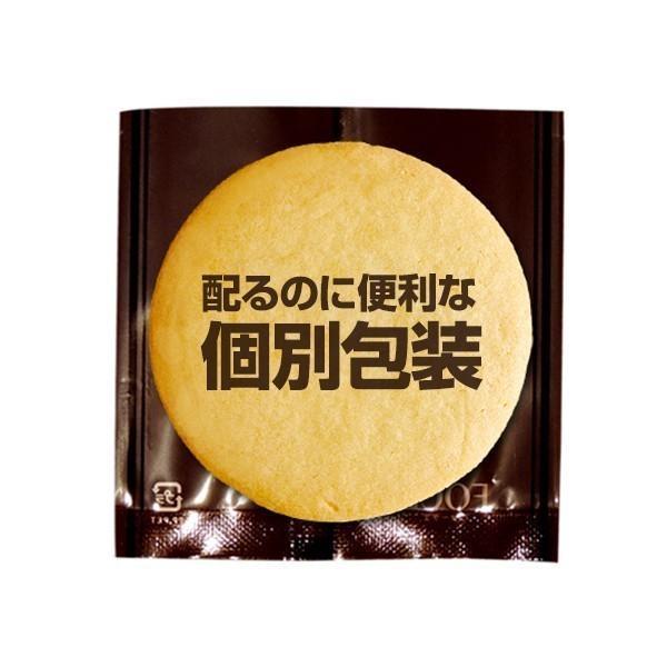 メッセージが伝わるプリントクッキー お世話になりました(爽やかリーマン坂口) 退職 お礼 お菓子・プチギフト・ショークッキー|kitahama-sweets|04