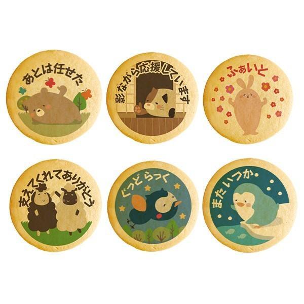 退職の挨拶に人気のお菓子 メッセージクッキー 30枚セット ギフト お世話になりました 個包装|kitahama-sweets|02