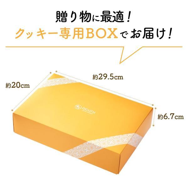 退職の挨拶に人気のお菓子 メッセージクッキー 30枚セット ギフト お世話になりました 個包装|kitahama-sweets|04