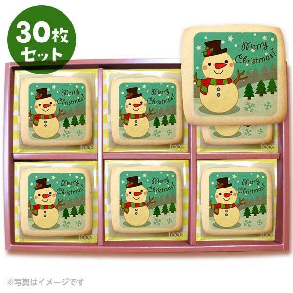 メッセージクッキー Merry Christmas5 お礼 プチギフト 30枚セット